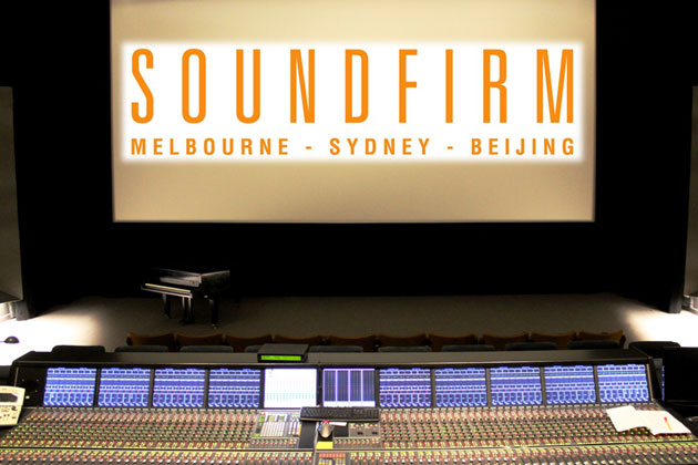 Soundfirm